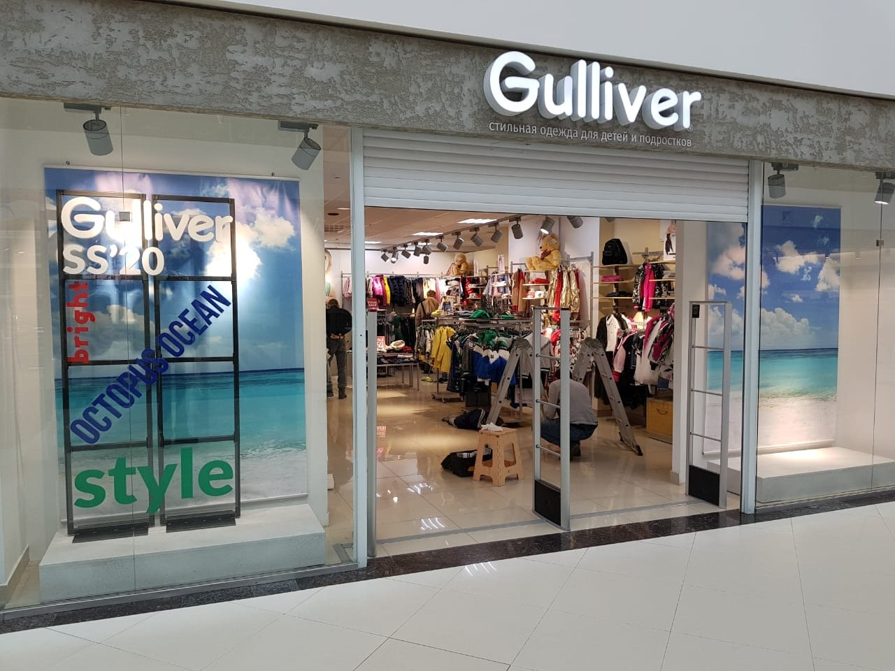 Сезонное оформление магазина Гулливер